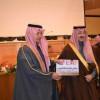 محافظ الاحساء الامير بدر بن محمد بن جلوي يكرم إدارة التعليم بالمحافظة