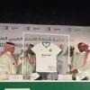 """""""بنده"""" تعقد اتفاقية شراكة مع الاتحاد السعودي لكرة القدم لرعاية المنتخب السعودي"""