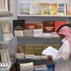 300 طلب تزويد بالكتب يستقبله معرض الرياض يومياً