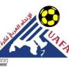 سحب قرعة دوري أبطال العرب في القاهرة والنصر والهلال في مجموعتين مختلفتين