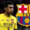 برشلونة يعلن عن ضم باولينيو خلال ساعات