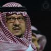 شرفي نصراوي يوضح حقيقة استقالة فيصل بن تركي