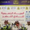 عضو مجلس ادارة النصر: تانيا مجرد بداية.. سنمضي مع شركة صلة في استثمارات أخرى