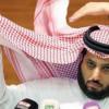 تهنئة من تركي آل الشيخ عقب فوز الأخضر في افتتاحية كأس الخليج