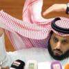 آل الشيخ يعلن عن تصميم كأس البطولة العربية الجديد