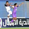 البطولة العربية للأندية : وفاق سطيف الجزائري يتفوق على العين الاماراتي ضمن ذهاب دور الـ 32
