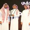 عبدالرحمن مشبب يحقق جائزة التميز للإعلام الرياضي