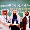 تكريم القرني في منتدى الروبوت السعودي