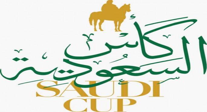 """بالصور: """"كأس السعودية"""" بانتظار أفضل الجياد اليابانية والأمريكية"""