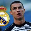 يوفنتوس يوضح حقيقة انتقال كريستيانو رونالدو إلى ريال مدريد