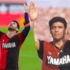 ميسي: إلى الأبد مارادونا