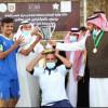 الرياض بطل بطولة المملكة لكرة القدم  للصم