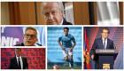 اجتماع افتراضيا في برشلونة بسبب لاعب مانشستر سيتي