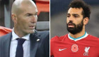 ريال مدريد مستاء من مشاكل صلاح في ليفربول