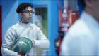 الإتحاد الدولي للمبارزة يختار لاعب المنتخب السعودي و نادي الهدى بجزيرة تاروت علي البحراني ضمن أفضل لاعبي العالم في المبارزة