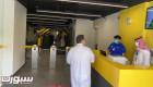 «وقت اللياقة» تعلن افتتاح مركز «إكسبرس» للرجال بالرياض