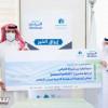 جمعية ألزهايمر تفعّل مشاريعها الإستراتيجية بمشاركة القطاع الخاص