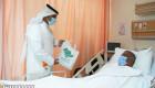 الخدمات الطبية بوزارة الداخلية تنظم عددًا من الفعاليات بمناسبة اليوم الوطني الـ91