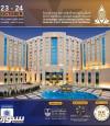 القاهرة تحتضن المؤتمر العلمي الدولي بعنوان – مسرعات التطوير الرياضي في الألفية الثالثة