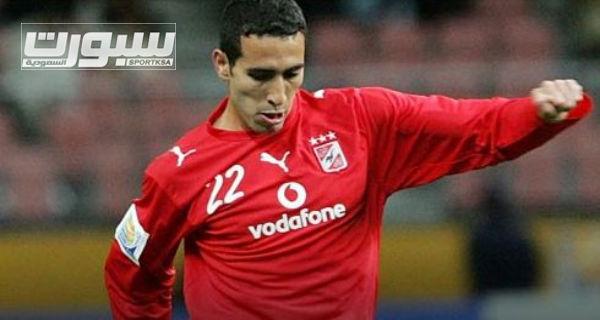 محمد ابو تريكة