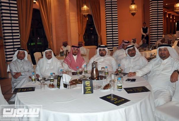 اجتماع الاتحاد 8