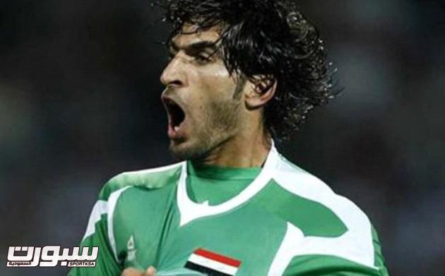 احمد ابراهيم العراقي