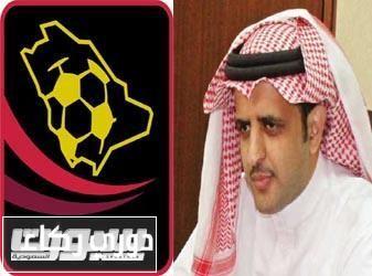 احمد العقيل