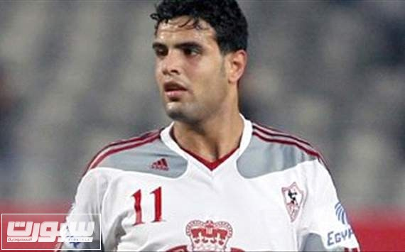 احمد جعفر لاعب الزمالك المصري