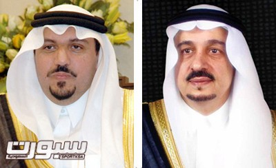 الأمير فيصل بن بندر بن عبدالعزيز ونائبه
