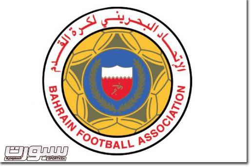 الاتحاد البحريني لكرة القدم