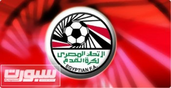الاتحاد المصري