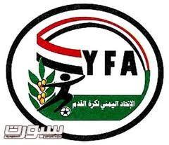 الاتحاد اليمني