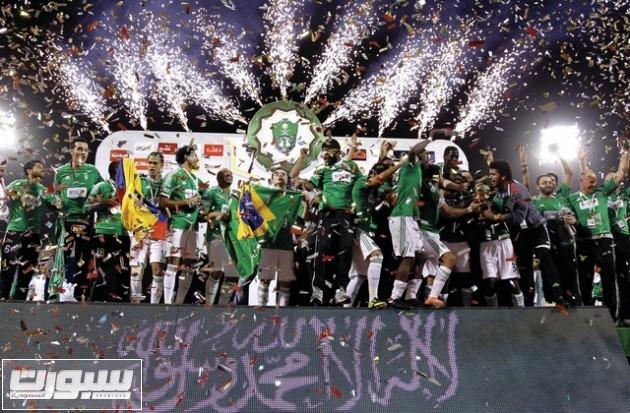 FBL-KSA-KING-CUP-AHLI-NASR