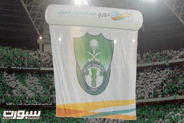الاهلي والنصر3