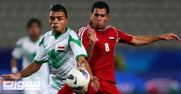 العراق سوريا