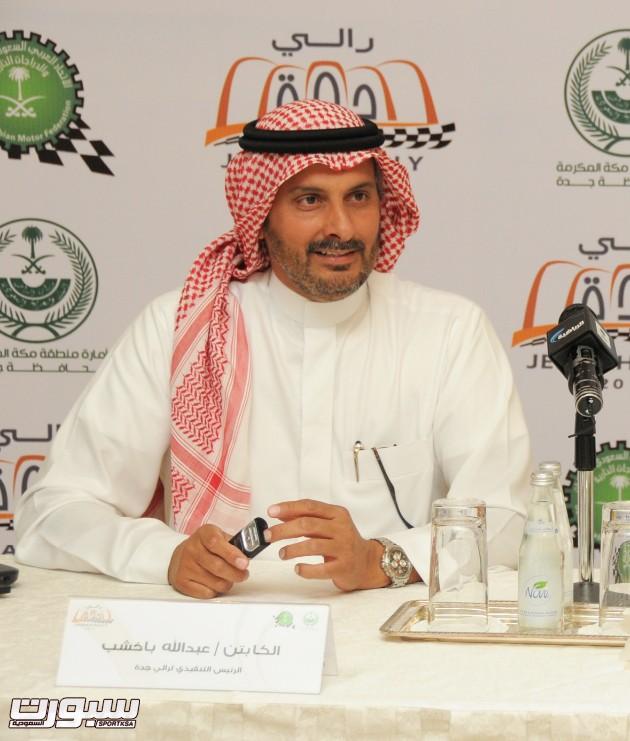 الكابتن عبدالله باخشب