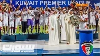 الكويت الكويتي
