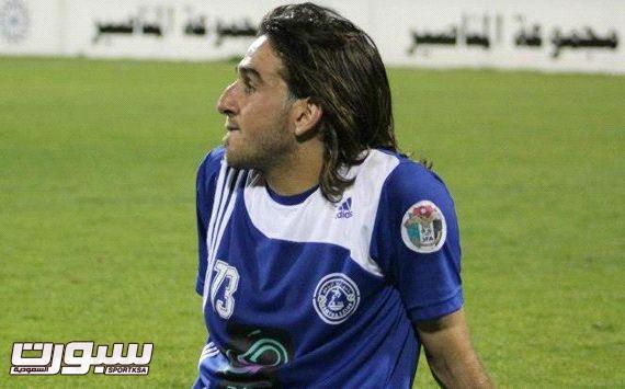 اللاعب الاردني علاء شقران هجر