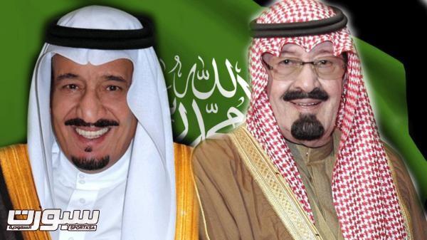 الملك وولي العهد