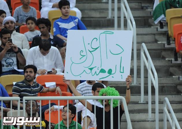 المنتخب السعودي4