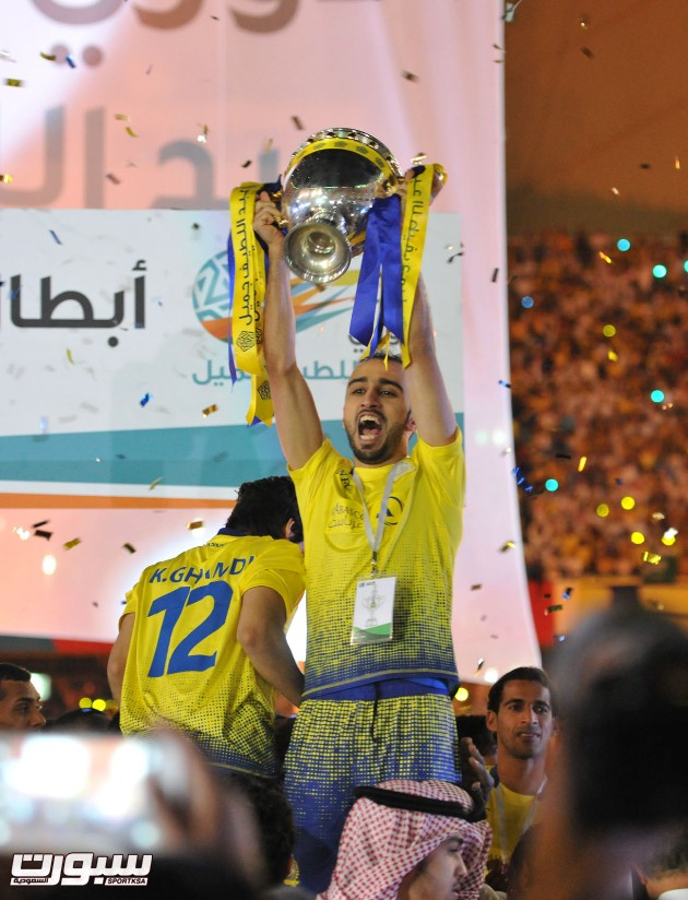 النصر (1)