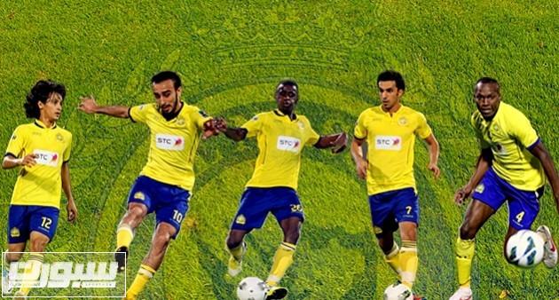 النصر3