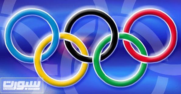 اولمبية