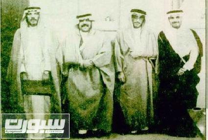 من اليمين: خالد بن عبدالله وطلال بن منصور وعبدالرحمن بن سعوجد وعبدالله بن ناصر