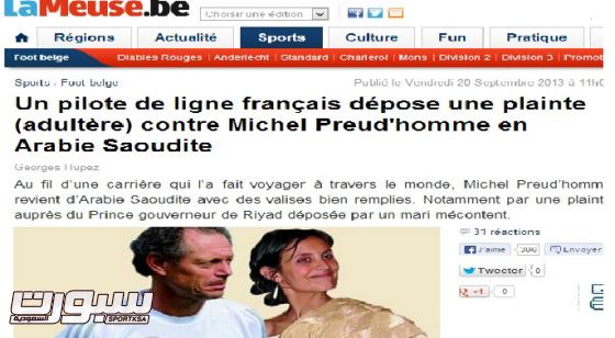 ضوئيتين لخبر الصحيفة البلجيكية نقلاً عن عكاظ اليوم