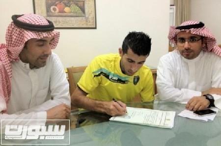 بهاء سبق له التوقيع مع التعاون ولكنه لم يمثل الفريق