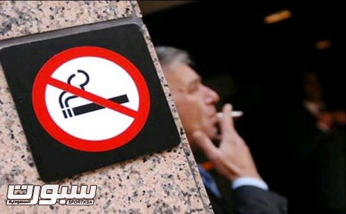 تدخين دخان