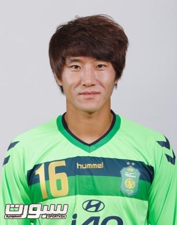 تشون سونغ