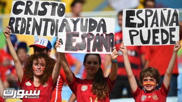 تشيلي اسبانيا 0