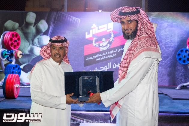 تكريم الاستاذ عبدالله الزامل